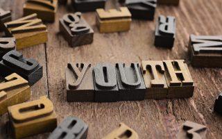 YOUTH NIGHT | Sunday, February 23 | 6 – 8:30 pm